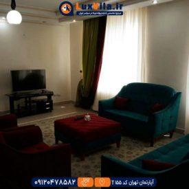 اجاره آپارتمان تهران کد T155