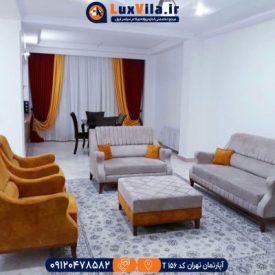 اجاره آپارتمان تهران کد T156