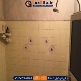 اجاره آپارتمان تهران کد T110