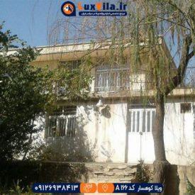 اجاره ویلا کوهسار کد A166