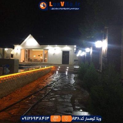 اجاره ویلا کوهسار کد a138