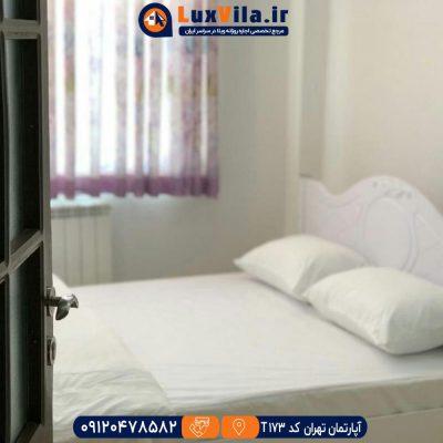 اجارهاجاره آپارتمان تهران کد T173 آپارتمان تهران کد T173