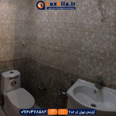 اجاره آپارتمان تهران کد T102