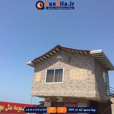 اجاره ویلا محمود آباد کد C176