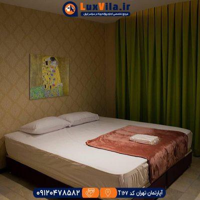 اجاره آپارتمان تهران کد T167