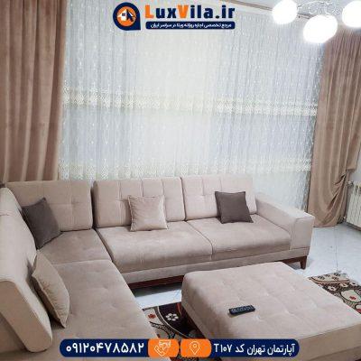 اجاره آپارتمان تهران کد T107