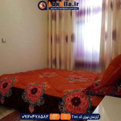 اجاره آپارتمان تهران کد T108