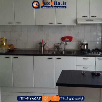 اجاره آپارتمان تهران کد T111