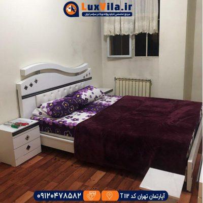 اجاره آپارتمان تهران کد T112