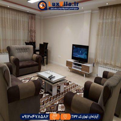 اجاره آپارتمان تهران کد T132