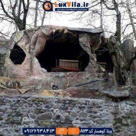 اجاره ویلا کوهسار کد 123