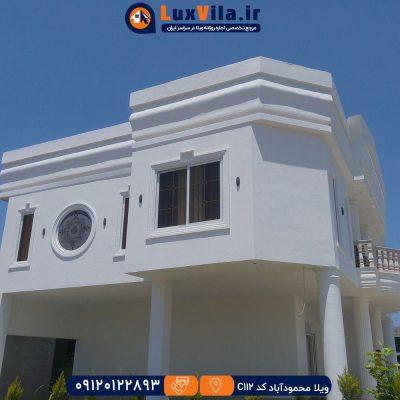 اجاره ویلا محمود آباد کد C112