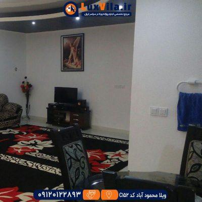 اجاره ویلا محمود آباد کد C152