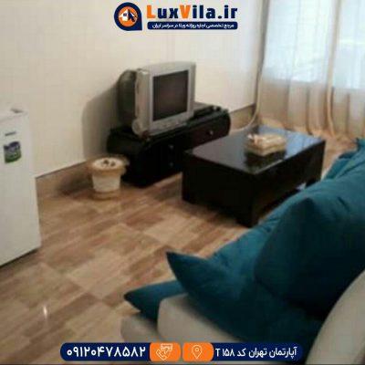 اجاره آپارتمان تهران کد T158