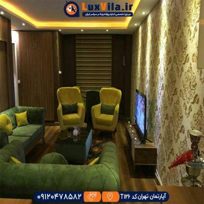 اجاره آپارتمان تهران کد T126