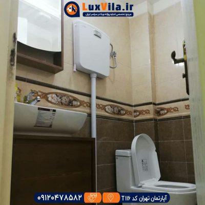 اجاره آپارتمان تهران کد T116
