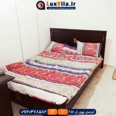 اجاره آپارتمان تهران کد T117
