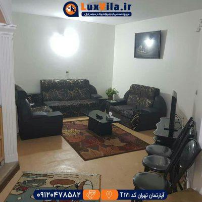 اجاره آپارتمان تهران کد T171