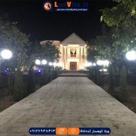 ویلا کوهسار کد 181