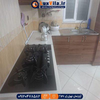 اجاره آپارتمان تهران کد T127