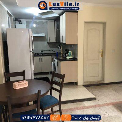 اجاره آپارتمان تهران کد T101