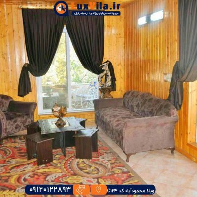 اجاره ویلا محمود آباد کد C124