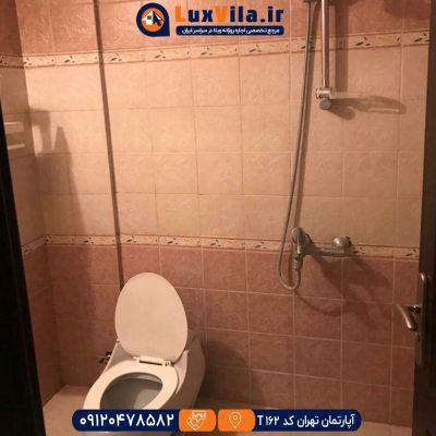 اجاره آپارتمان تهران کد T162