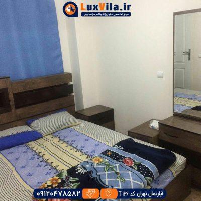 اجاره آپارتمان تهران کد T166