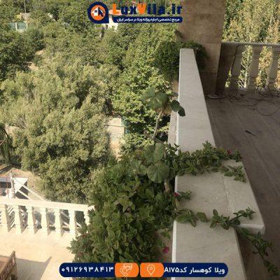 ویلا کوهسار کد 175