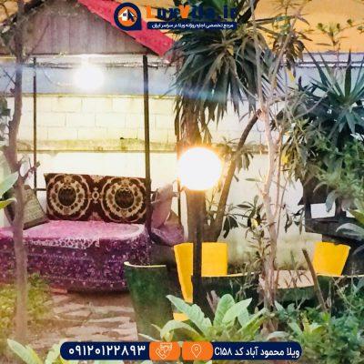 اجاره ویلا محمود آباد کد C158