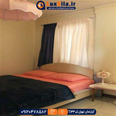 اجاره آپارتمان تهران کد T133