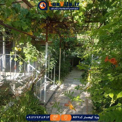 اجاره ویلا کوهسار کد 167