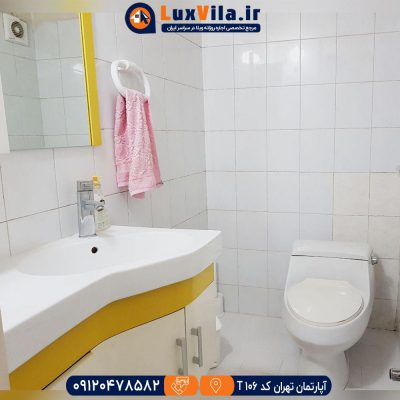 اجاره آپارتمان تهران کد T106