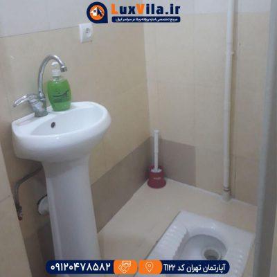 اجاره آپارتمان تهران کد T122