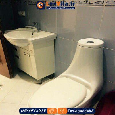 اجاره آپارتمان تهران کد T129