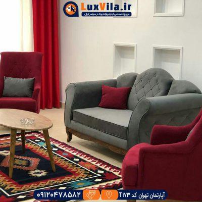 اجاره آپارتمان تهران کد T173