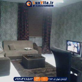اجاره آپارتمان تهران کد T163