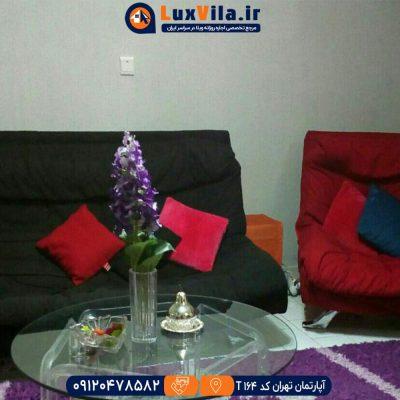 اجاره آپارتمان تهران کد T164