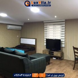 اجاره آپارتمان تهران کد T103