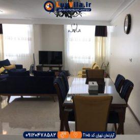 اجاره آپارتمان تهران کد T105