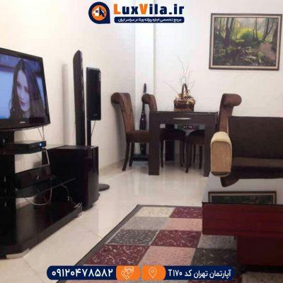 اجاره آپارتمان تهران کد T170