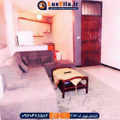 اجاره آپارتمان تهران کد T172