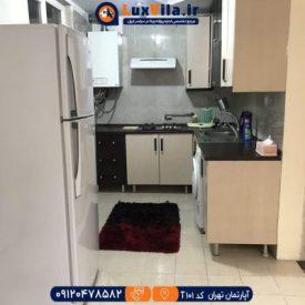 اجاره خانه تهران کد T101