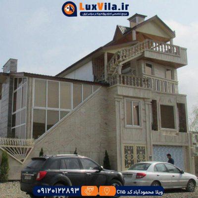 اجاره ویلا محمود آباد کد C115