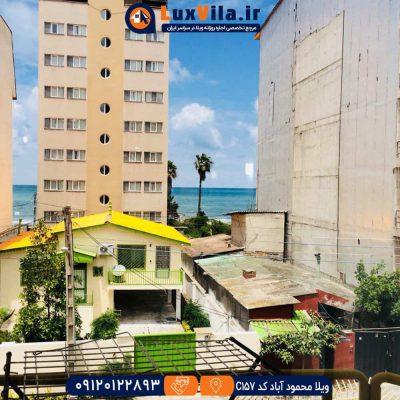 اجاره ویلا محمود آباد کد C157