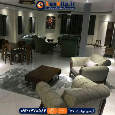 اجاره آپارتمان تهران کد T177