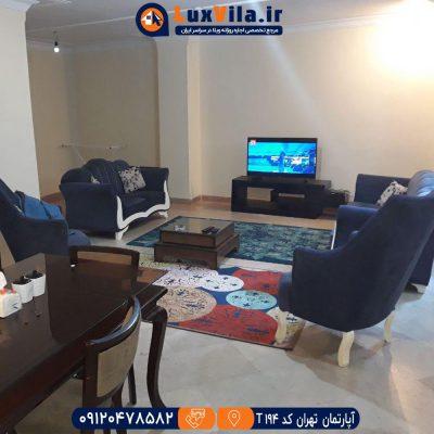 اجاره آپارتمان تهران کد T194