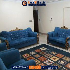 اجاره آپارتمان تهران کد T195