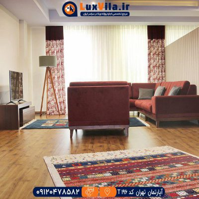 اجاره آپارتمان تهران کد T196