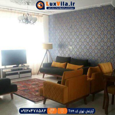 اجاره آپارتمان تهران کد T179
